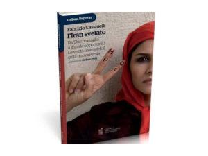 L'Iran svelato di Fabrizio Cassinelli