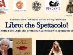 Appuntamento giovedì 15 marzo con l'iniziativa dell'Agis presso la sede del rettorato dell' Università Telematica Pegaso a Roma per l' XI edizione dedicata alla memoria di Giorgio Pressburger.